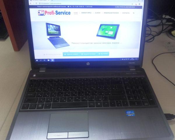 чистка от пыли Ноутбука HP probook 4540s в Киеве на Троещине