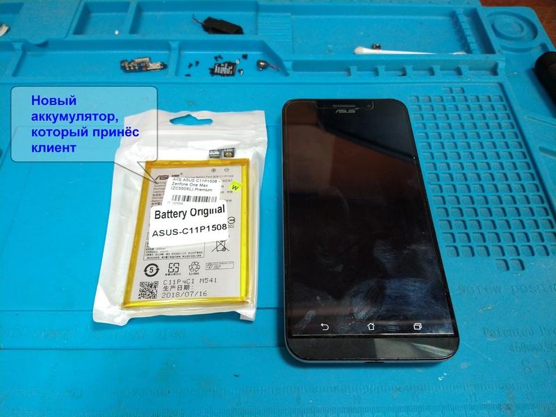 Установка аккумулятора в телефоне ASUS ZC550KL