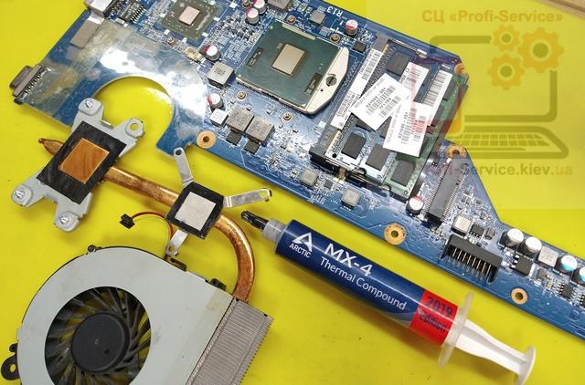 Почистить ноутбук от пыли и поменять термопасту в Киеве на Троещине