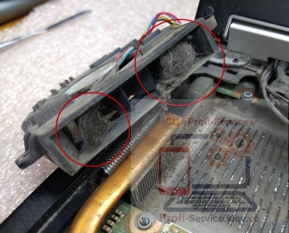 Забитый пылью вентилятор ноутбука